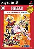 echange, troc Dream Mix TV: World Fighters (Hudson the Best)[Import Japonais]