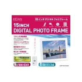 KEIAN デジタルフォトフレーム 15インチ ホワイト KDPF15010N-WH