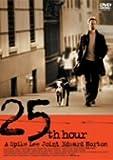 25時【廉価2500円版】 [DVD]