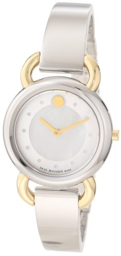 Movado Women's 0606552 Linio Two-Two Stainless Steel Watch