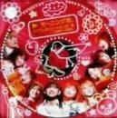 ライブレボリューション21 春 〜大阪城ホール最終日〜 [DVD]