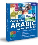 Complete Learning Suite - Arabic