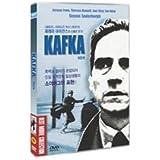 Kafka (Import-S. Korea, All Regions-NTSC)