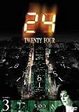 24-TWENTY FOUR-シーズン1 Vol.3 [DVD]