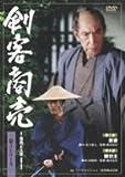 剣客商売 第5シリーズ 第4巻[DVD]