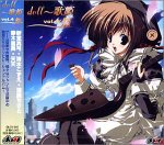 doll ~歌姫vol.4 -祭-