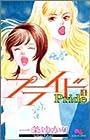 プライド 第4巻 2005年05月19日発売