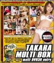 TAKARA MULTI BOX [DVD]