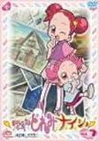 おジャ魔女どれみ ナ・イ・ショのアニメ画像
