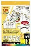 KOKUYO インクジェットプリンタ用名刺カード(両面印刷用・特殊紙) A4 3枚 黄 KJ-VT10Y