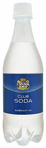 fabricante-directamente-24-set-canad-club-de-tintorera-refrescos-botellas-de-pet-de-500-ml