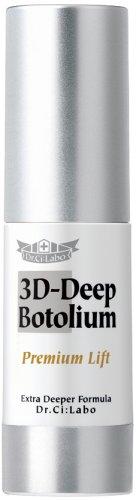 3Dディープボトリウムプレミアムリフト 18g