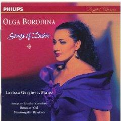 Borodina, Gergieva - Songs of Desire - Olga Borodina
