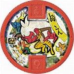【シングルカード】零1弾)ぬえ 古典ホロ(赤) [おもちゃ&ホビー] [おもちゃ&ホビー]