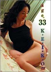 [KEIKO] age.33 KEIKO