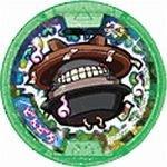 【シングルカード】零1弾)どんどろ Zホロ(緑) [おもちゃ&ホビー] [おもちゃ&ホビー]