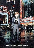PiL日本'83 [DVD]