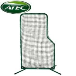 ATEC Portable L Screen and Bag (Portable Pitching Screen compare prices)