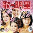 utau-myojo-vol1-red-vol