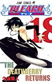 BLEACH―ブリーチ― 18 (ジャンプ・コミックス)