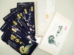 兵庫県漁業協同組合連合会 特撰焼のり(化粧箱入)