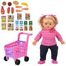You & Me 14 inch Doll and Shopping Cart Set by Toys R Us 1001325