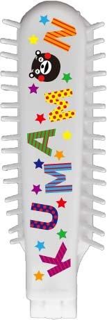 KMー553 折りたたみブラシ 白