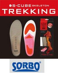 SORBO(ソルボ) ソルボS-CUBEスケルトントレッキングL(26.5〜27.5cm)
