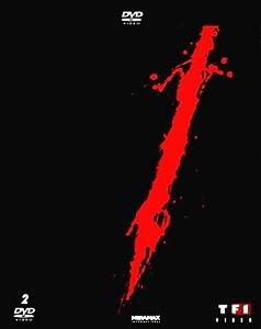 Kill Bill Vol. 1 et 2 - Coffret 2 DVD
