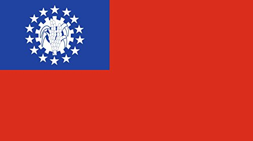 magflags-bandera-large-myanmar-1974-2010-myanmar-burma-from-1974-2010-reportedly-also-used-as-a-subs
