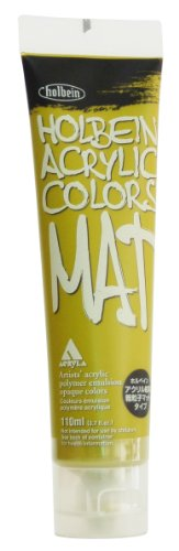 holbein-acrylic-colors-mat-olive-green-b