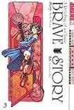 Brave Story 3 (1435237706) by Miyabe, Miyuki