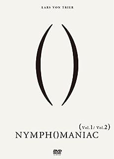 ニンフォマニアック Vol.1/Vol.2 2枚組(Vol.1&Vol.2) [DVD]