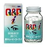 【第3類医薬品】新キューピーコーワi 60錠
