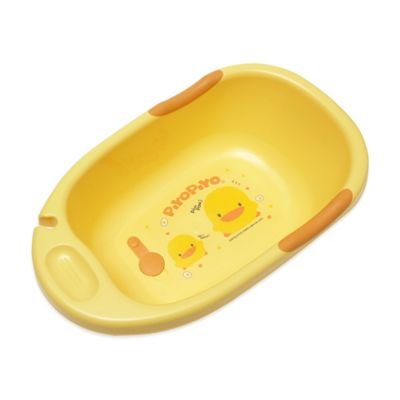 Piyo Piyo ' Deluxe Bathtub In Yellow
