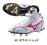 ミズノ野球スパイク「クラブリーググリッターMC+」2KM-378 (62:ホワイト×レッド, 23.5cm)