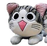 可愛い!猫(ネコ)のぬいぐるみ (大きさ:20㎝, 眼パッチリ開き)