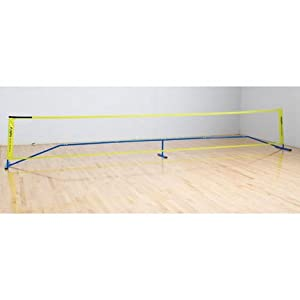 Buy BSN Funnets Game Net System (18-Foot) by BSN
