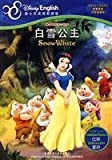 Snow White (Simplified Chinese and English) (Disney English)