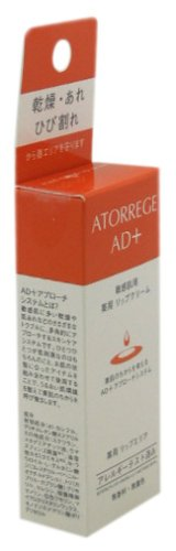 アトレージュ 薬用リップエリア 12g