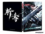 Metal Gear Rising: Revengeance Collectible Steelbook Case G1 XBox 360 (No Game)
