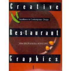 Creative Restaurant Graphics 1: Excellence in Contemporary Design Meisei