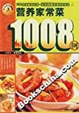 img - for 1008 cases of small kitchen large tips (paperback) book / textbook / text book
