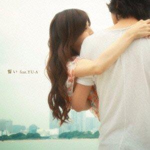 誓い feat.YU-A