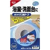 KONISHI コニシ ボンド バス用テープ ホワイト(ブリスターパック) 10巻セット ♯67609