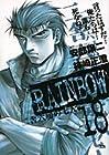 RAINBOW -二舎六房の七人- 第18巻 2007年09月05日発売