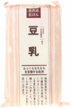 ペリカン 自然派石けん 豆乳 100g