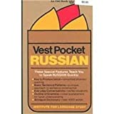 img - for Vest Pocket Russian by Marshall D. Berger (1990-09-15) book / textbook / text book