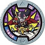 妖怪ウォッチ 妖怪メダル/ウスラカゲ族/虫歯伯爵
