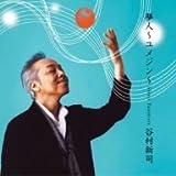 夢人~ユメジン~(DVD付)